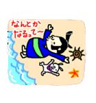 りきし君 ~おもひでの夏~(個別スタンプ:24)