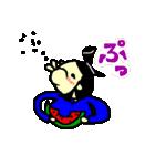 りきし君 ~おもひでの夏~(個別スタンプ:26)