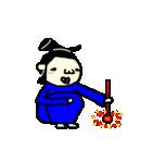 りきし君 ~おもひでの夏~(個別スタンプ:30)