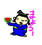 りきし君 ~おもひでの夏~(個別スタンプ:35)