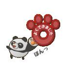 ぱんまる「にくきゅうでポン」編(個別スタンプ:1)