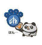 ぱんまる「にくきゅうでポン」編(個別スタンプ:27)