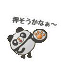 ぱんまる「にくきゅうでポン」編(個別スタンプ:37)