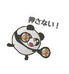 ぱんまる「にくきゅうでポン」編(個別スタンプ:39)