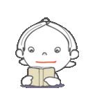 そらちゃんのスタンプ(個別スタンプ:09)