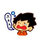 日常会話(彼氏編)(個別スタンプ:03)