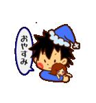 日常会話(彼氏編)(個別スタンプ:06)