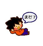 日常会話(彼氏編)(個別スタンプ:18)