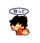日常会話(彼氏編)(個別スタンプ:29)