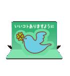 イベントに♪かわいいデコカード(個別スタンプ:07)