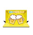 イベントに♪かわいいデコカード(個別スタンプ:08)