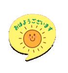 イベントに♪かわいいデコカード(個別スタンプ:09)