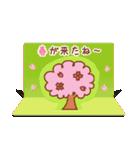 イベントに♪かわいいデコカード(個別スタンプ:25)