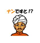 インド人ナンさんの日本語