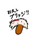 おとうりす 〜だじゃれ編〜(個別スタンプ:06)