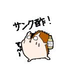 おとうりす 〜だじゃれ編〜(個別スタンプ:07)