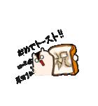 おとうりす 〜だじゃれ編〜(個別スタンプ:08)