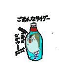 おとうりす 〜だじゃれ編〜(個別スタンプ:11)