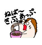 おとうりす 〜だじゃれ編〜(個別スタンプ:12)