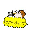 おとうりす 〜だじゃれ編〜(個別スタンプ:13)