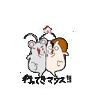 おとうりす 〜だじゃれ編〜(個別スタンプ:14)