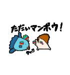 おとうりす 〜だじゃれ編〜(個別スタンプ:15)