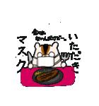 おとうりす 〜だじゃれ編〜(個別スタンプ:17)