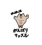 おとうりす 〜だじゃれ編〜(個別スタンプ:22)