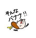 おとうりす 〜だじゃれ編〜(個別スタンプ:23)