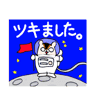 おとうりす 〜だじゃれ編〜(個別スタンプ:24)