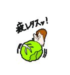 おとうりす 〜だじゃれ編〜(個別スタンプ:25)