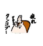おとうりす 〜だじゃれ編〜(個別スタンプ:26)