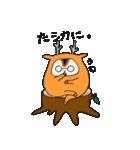 おとうりす 〜だじゃれ編〜(個別スタンプ:27)