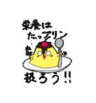 おとうりす 〜だじゃれ編〜(個別スタンプ:30)