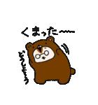 おとうりす 〜だじゃれ編〜(個別スタンプ:32)