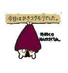 おとうりす 〜だじゃれ編〜(個別スタンプ:34)