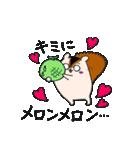 おとうりす 〜だじゃれ編〜(個別スタンプ:39)