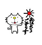 みちのくねこ〜時々気仙沼弁〜(個別スタンプ:1)