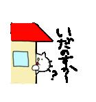 みちのくねこ〜時々気仙沼弁〜(個別スタンプ:3)