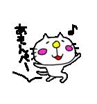 みちのくねこ〜時々気仙沼弁〜(個別スタンプ:4)