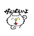 みちのくねこ〜時々気仙沼弁〜(個別スタンプ:5)
