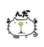 みちのくねこ〜時々気仙沼弁〜(個別スタンプ:7)