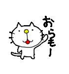 みちのくねこ〜時々気仙沼弁〜(個別スタンプ:8)