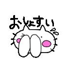 みちのくねこ〜時々気仙沼弁〜(個別スタンプ:9)