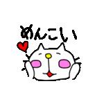 みちのくねこ〜時々気仙沼弁〜(個別スタンプ:11)