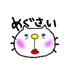 みちのくねこ〜時々気仙沼弁〜(個別スタンプ:12)