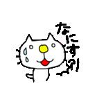 みちのくねこ〜時々気仙沼弁〜(個別スタンプ:13)