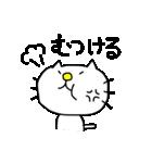 みちのくねこ〜時々気仙沼弁〜(個別スタンプ:16)