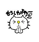みちのくねこ〜時々気仙沼弁〜(個別スタンプ:17)