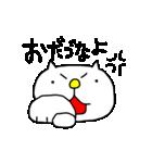 みちのくねこ〜時々気仙沼弁〜(個別スタンプ:18)